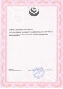 QScan09202013_120601-4