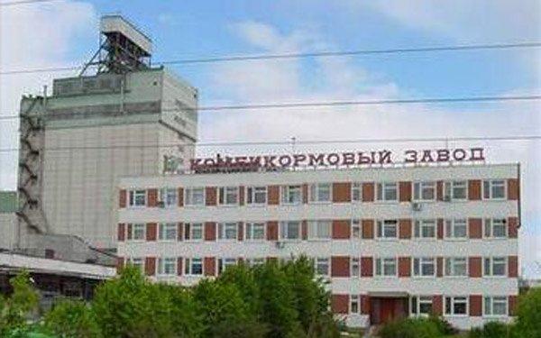 bogdanovich-kombikormovyy